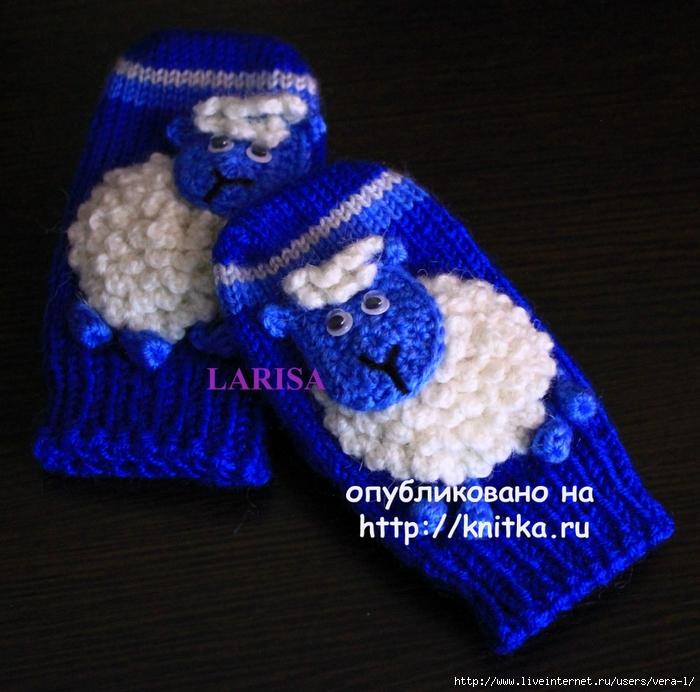knitka-ru-varezhki-detskie-veselye-ovechki--rabota-larisy-velichko-75149 (700x692, 340Kb)