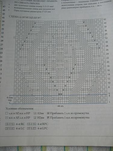 49 (375x500, 121Kb)