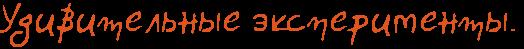 100 (524x49, 7Kb)