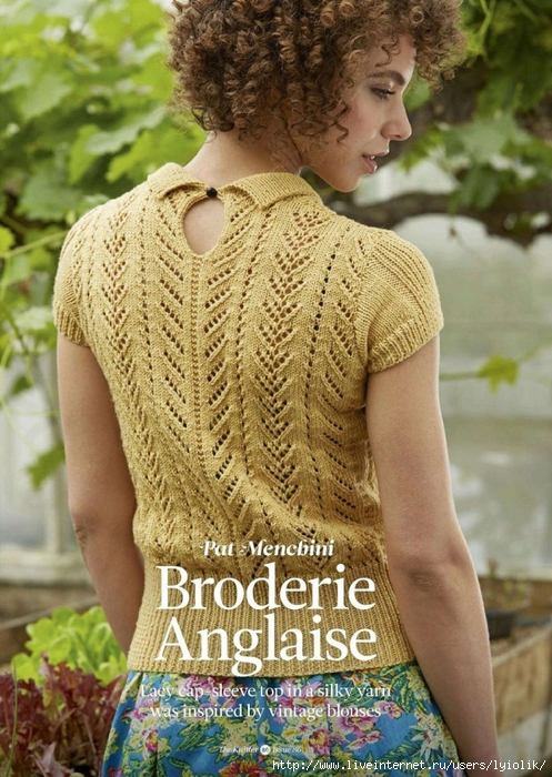 3873965_Broderie_Anglaise (497x700, 327Kb)