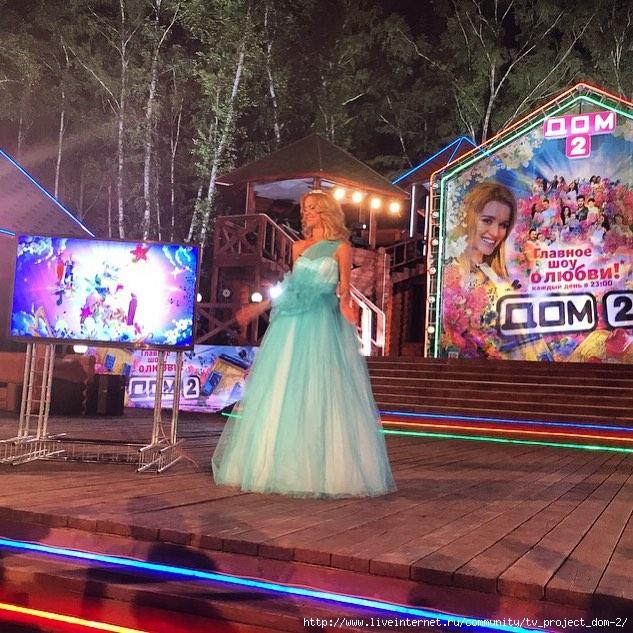 Марина африкантова в конкурсе человек года
