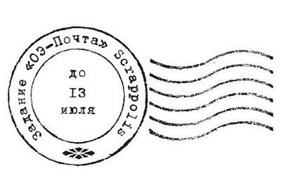 Почта (400x273, 50Kb)