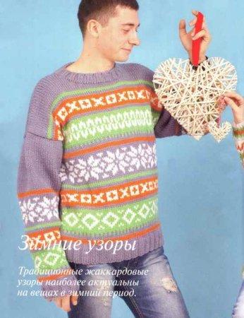 1354052428_pulover (346x450, 145Kb)