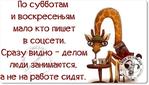 Превью с (1) (604x345, 141Kb)