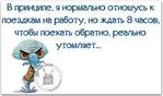 Превью с (3) (604x356, 98Kb)