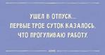 Превью с (5) (604x321, 75Kb)