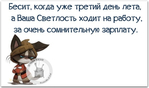 Превью с (7) (604x356, 91Kb)