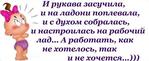 Превью с (8) (590x241, 113Kb)