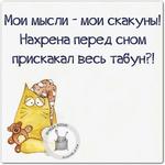 Превью с (9) (604x604, 144Kb)