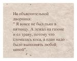 Превью с (11) (500x400, 108Kb)