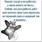 Превью с (13) (604x604, 156Kb)