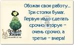 Превью с (15) (604x367, 120Kb)