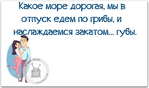 Превью с (23) (604x356, 88Kb)