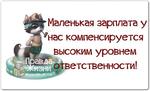 Превью с (33) (604x367, 106Kb)