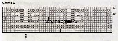 df028f2673265e1f87424f59e8cb363c (380x132, 47Kb)