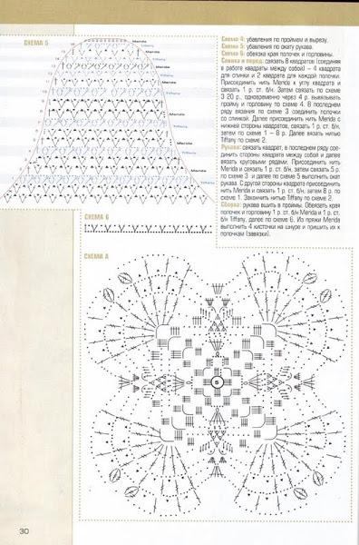 l (2) (396x600, 201Kb)