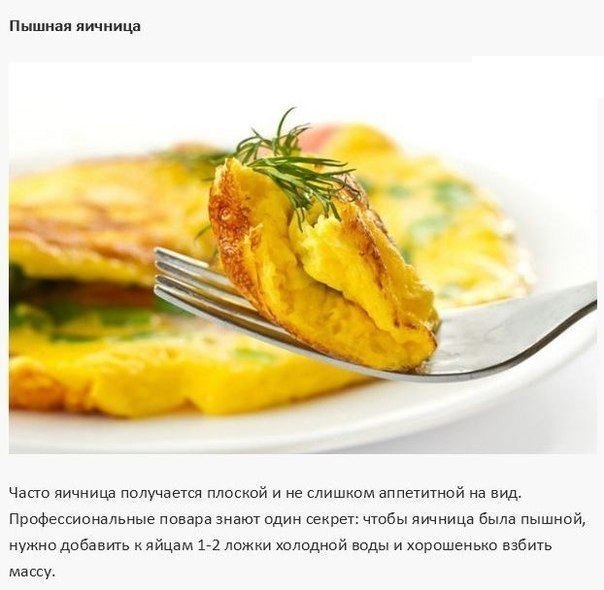 10 кулинарных советов (604x590, 191Kb)
