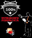 4208855_im11 (139x164, 5Kb)