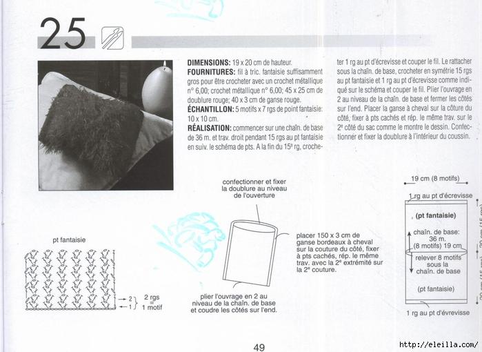 CC 44_ 049 - Mod 25 (700x510, 226Kb)