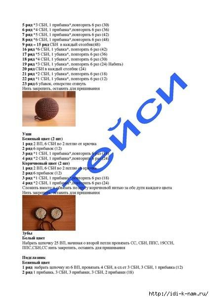 Рґ (4) (427x604, 107Kb)