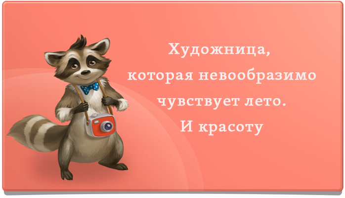 3925073_image (700x401, 152Kb)