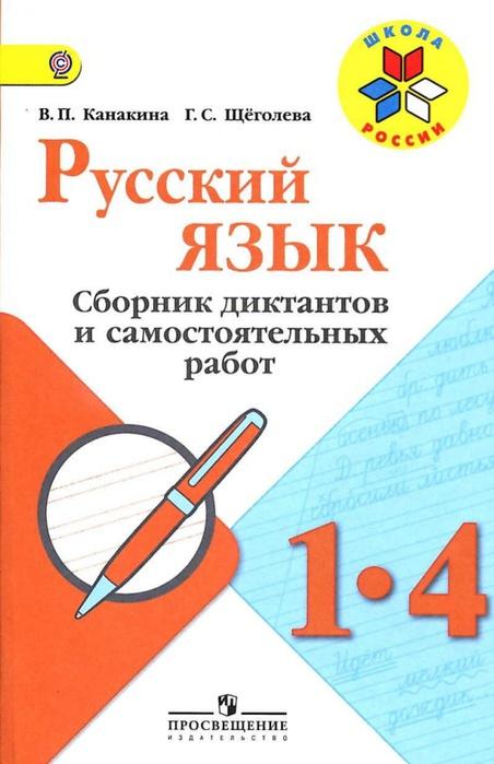 1-4-ryszk-1-638 (452x700, 93Kb)