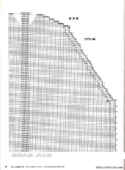 086 (514x700, 232Kb)