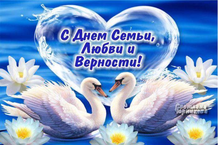 123742047_image (700x465, 600Kb)