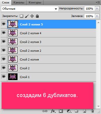 2015-07-08_14h18_47 (346x390, 26Kb)