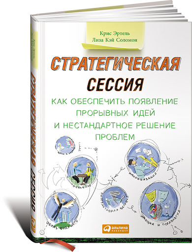 96dpi_700px_RGB_strategicheskaya_sessiya_obl_11_2014_v4 (390x512, 76Kb)
