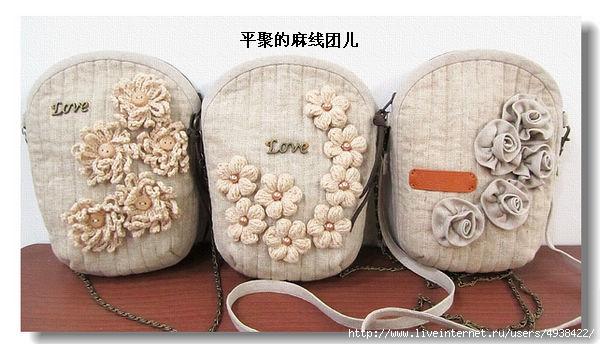 сумочки1 (600x344, 137Kb)