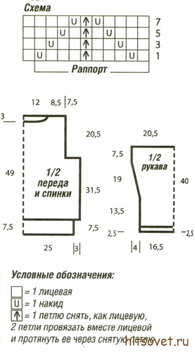 pulover_shema3 (385x700, 125Kb)