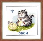 Превью ВЛ-001 Знак зодиака Овен (622x600, 382Kb)