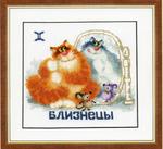 Превью ВЛ-003 Знак зодиака Близнецы (700x639, 577Kb)