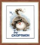 Превью ВЛ-008 Знак зодиака Скорпион (527x600, 323Kb)