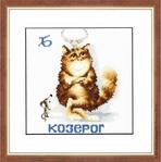 Превью ВЛ-010 Знак зодиака Козерог (594x600, 356Kb)