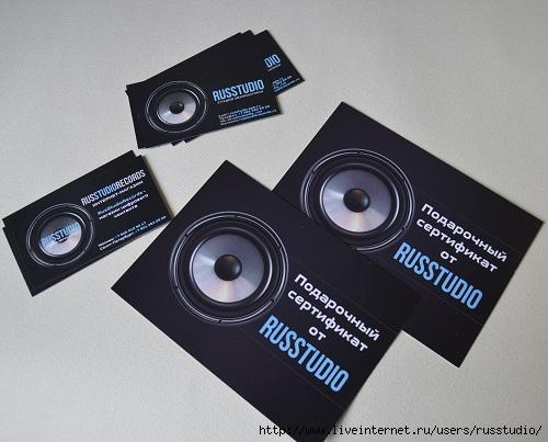 ���������� ����������� �� RusStudio s (500x403, 130Kb)