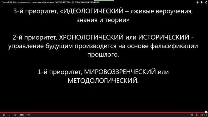 2015-07-09 08-01-10 Скриншот экрана (700x393, 116Kb)