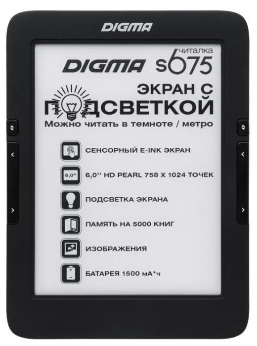 - (520x700, 55Kb)