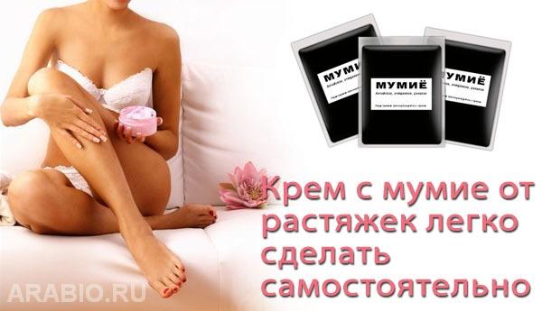 5420033_mumie_ot_rastyazhek (600x345, 45Kb)