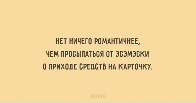 3120022_110830R3LT8D (650x341, 59Kb)