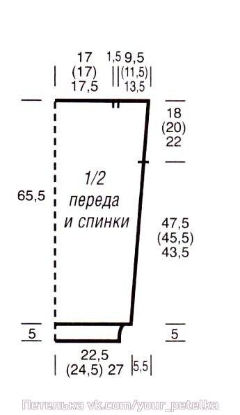 яя (345x597, 23Kb)