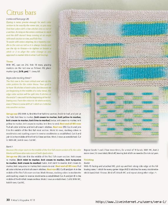 Knittersmag_summer2015_32 (571x700, 331Kb)