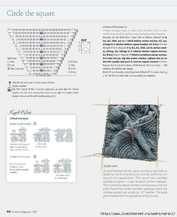 Knittersmag_summer2015_46 (571x700, 224Kb)