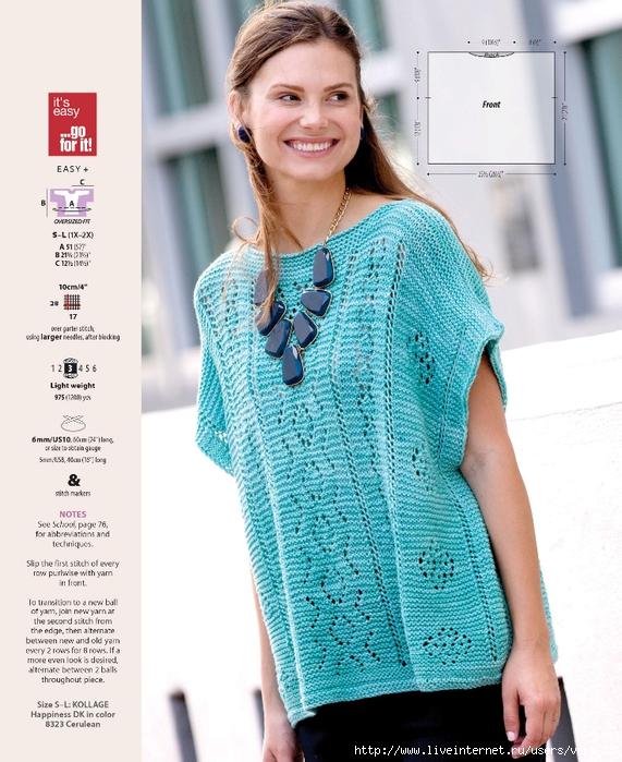 Knittersmag_summer2015_53 (571x700, 314Kb)