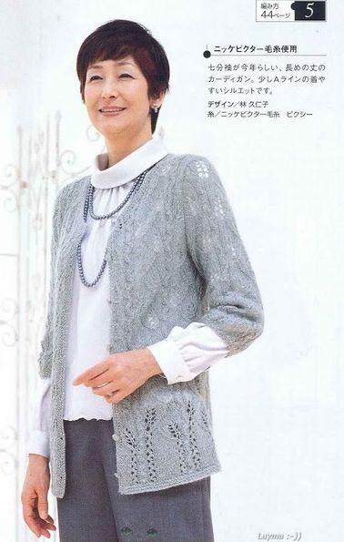 105861800_4979645_Lets_knit_series_2007_M_L_4317_008 (378x595, 41Kb)