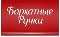 3509984_logo (208x128, 29Kb)/3509984_smailik_kopeechka (51x45, 2Kb)/3509984_logo (208x128, 29Kb)