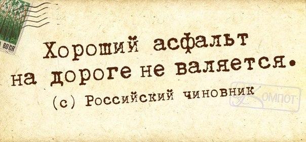 1402971190_frazki-7 (604x280, 178Kb)