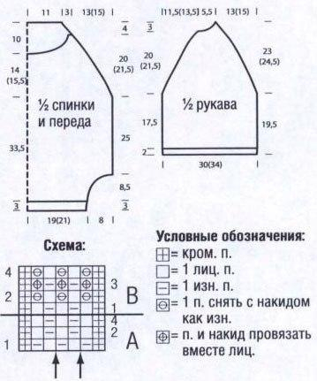 2 (359x431, 121Kb)