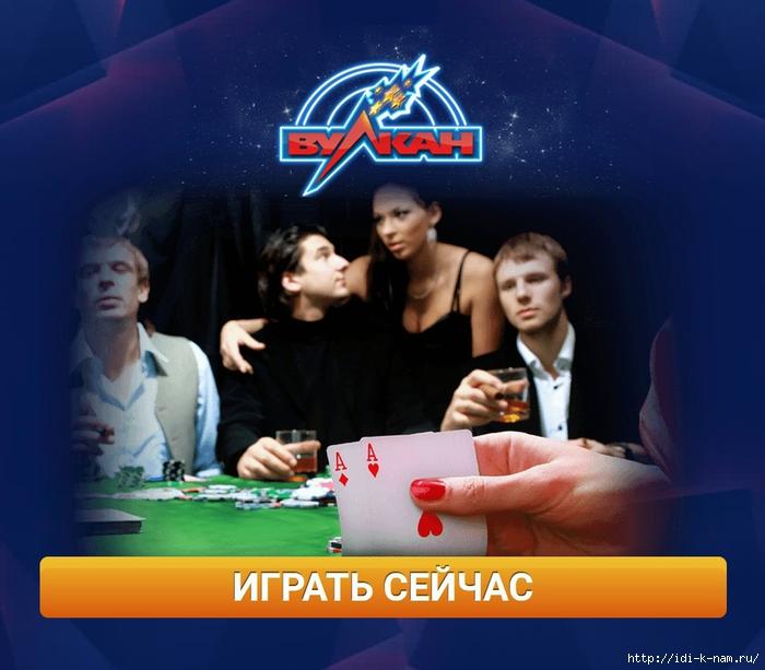 казино вулкан играть бесплатно безрегистрации, игровые автоматы онлайн, онлайн казино, играть в казино, интересные факты о казино,  /1436564944_Bezuymyannuyy (700x613, 246Kb)